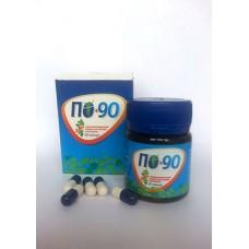 Спортивные энергетики ПО-90, 30 капсул