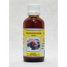 Рододендрон кавказкий, настойка 50мл