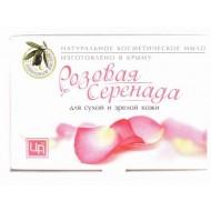 Мыло розовая серенада