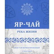 """Яр-чай """"река жизни"""" (крупнолистовой), 50г"""